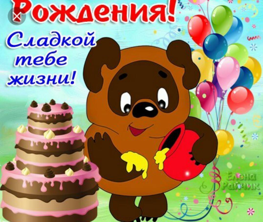 Поздравления кума с днем рождения сына